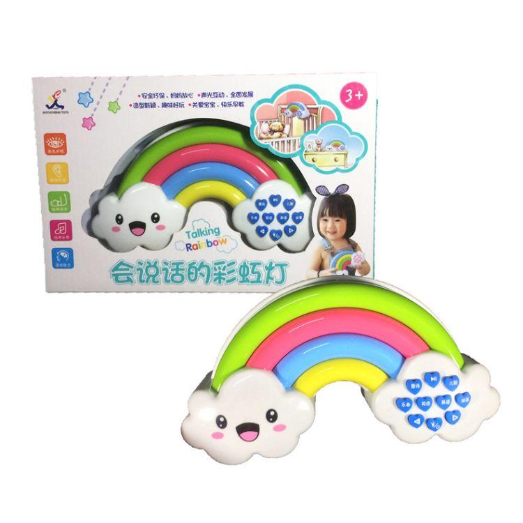 益智玩具安全环保无毒材质批发婴幼儿益智彩虹故事机玩具车
