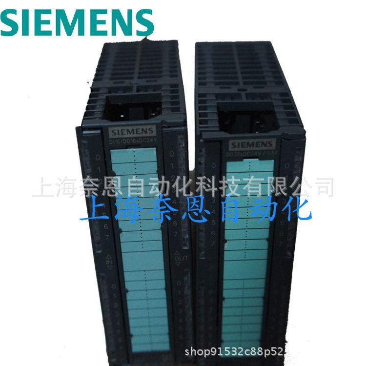 供应西门子模拟输出模块 8路输出PLC模块6ES7332-5HF00-0AB0