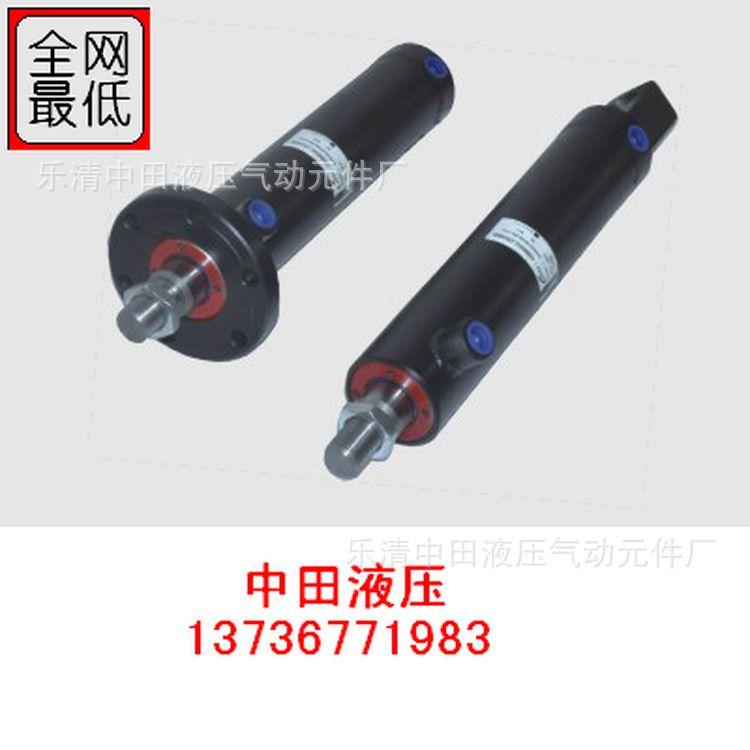 专产工程缸 HSG液压缸 HSG焊接式工程液压缸 价格低 质量优