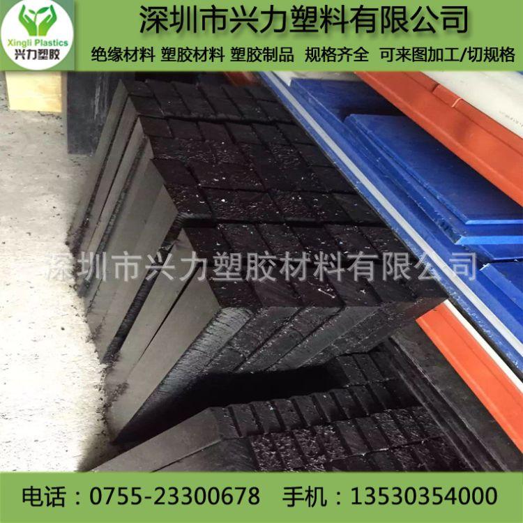 mc901尼龙板 阻燃尼龙板 耐磨含油尼龙板稀土含油尼龙板