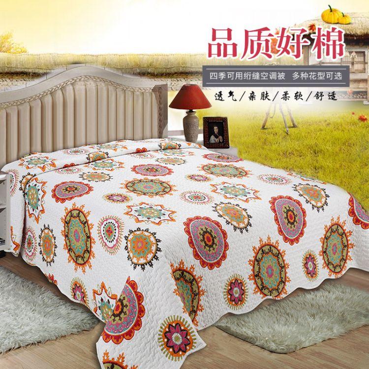 床上用品批发 田园风水洗涤棉绗缝单被 床盖家纺空调被
