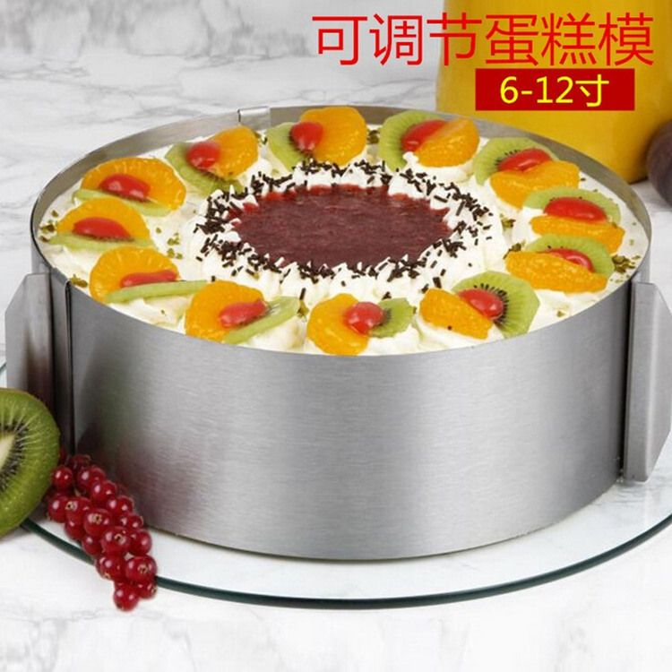 秋棉 优质6-12寸可调节不锈钢慕斯蛋糕圈 蛋糕模具 烘焙模具器具