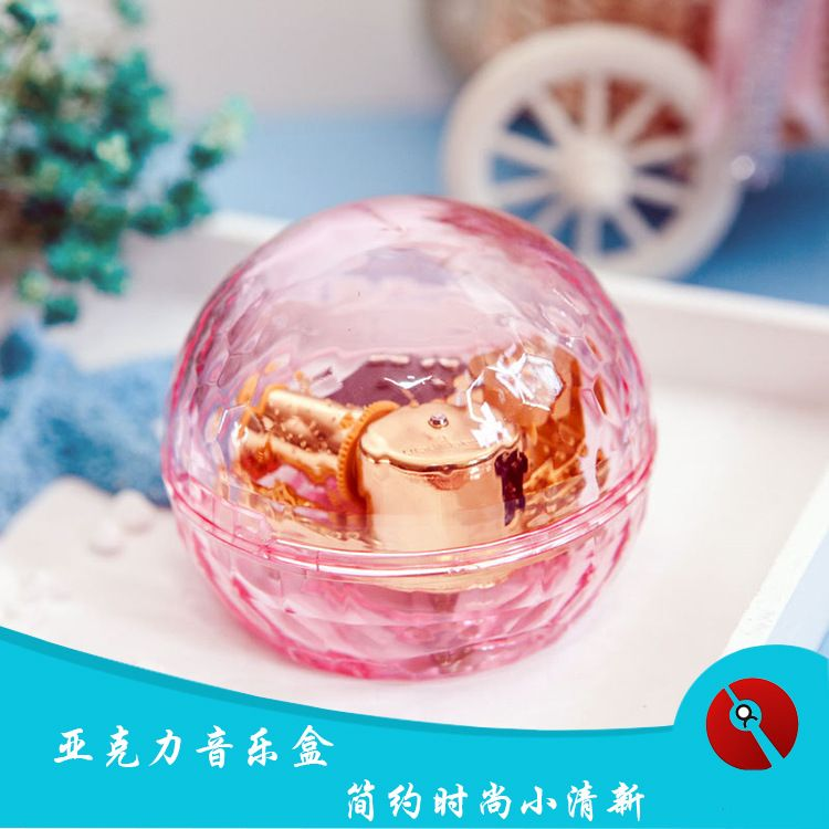 直供水立方球形音乐盒亚克力透明音乐盒送女生生日礼物工艺礼品