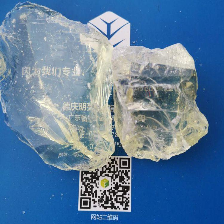 水白树脂增粘树脂