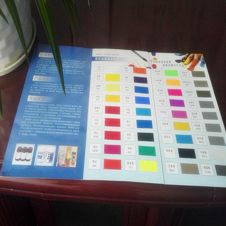 OGS玻璃丝印系列绝缘 丝印油墨 玻璃油墨耐磨玻璃油墨