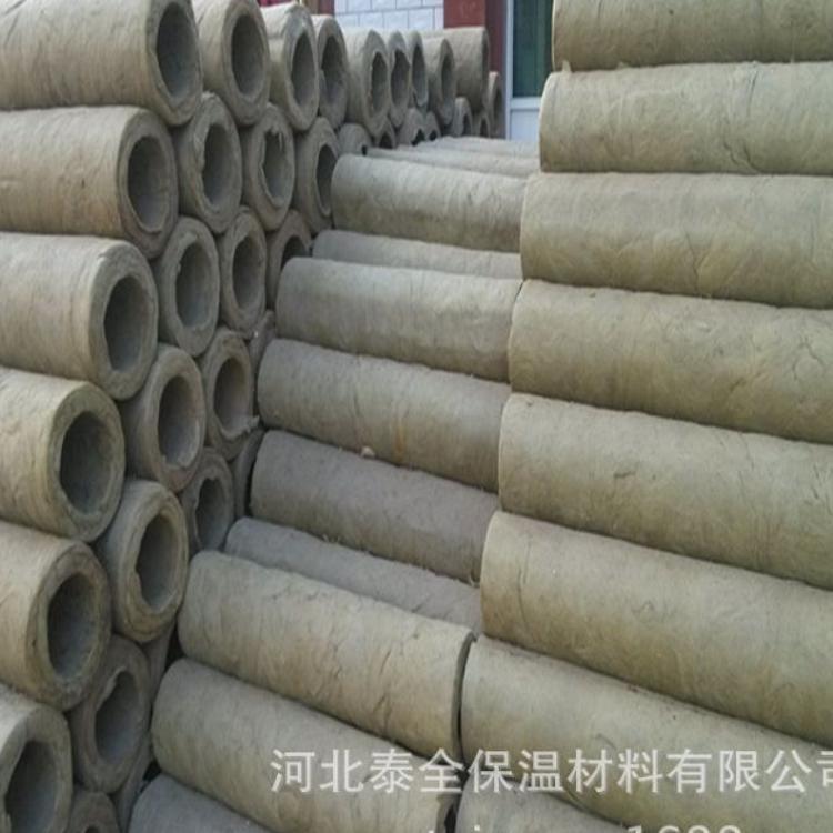 厂家生产岩棉管岩棉保温管岩棉制品岩棉板保温板