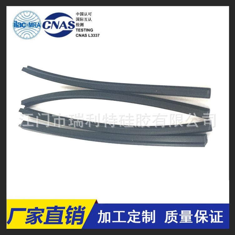 实心硅胶条 异形硅胶密封条 e型硅胶密封条 硅胶黑色密封条YX019