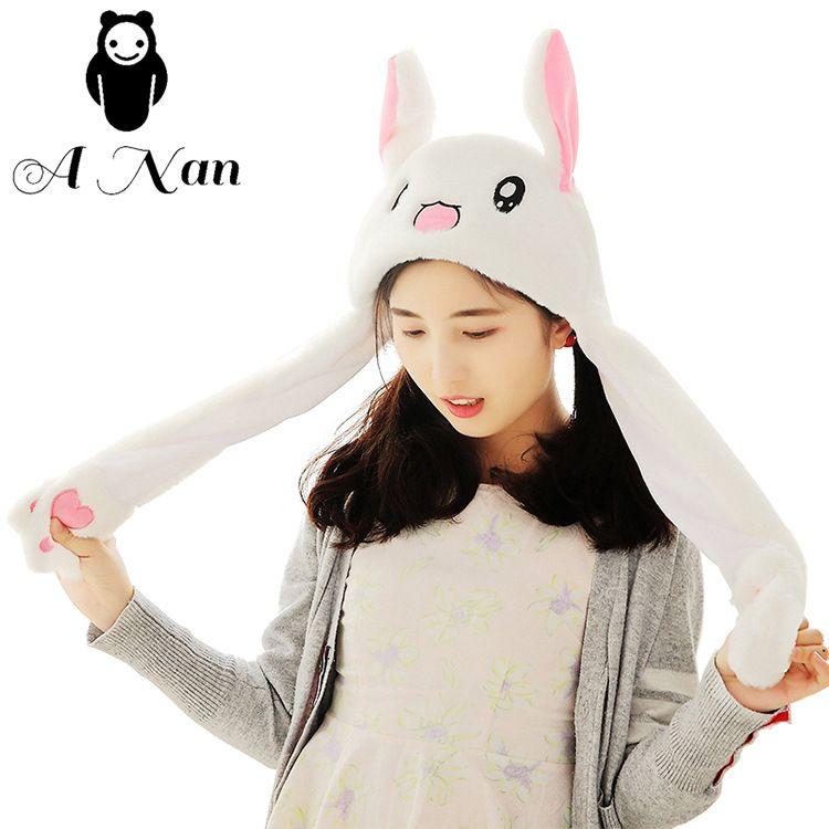 兔子帽子抖音同款玩具礼物会动兔耳朵发光厂家加绒加厚兔耳朵帽子