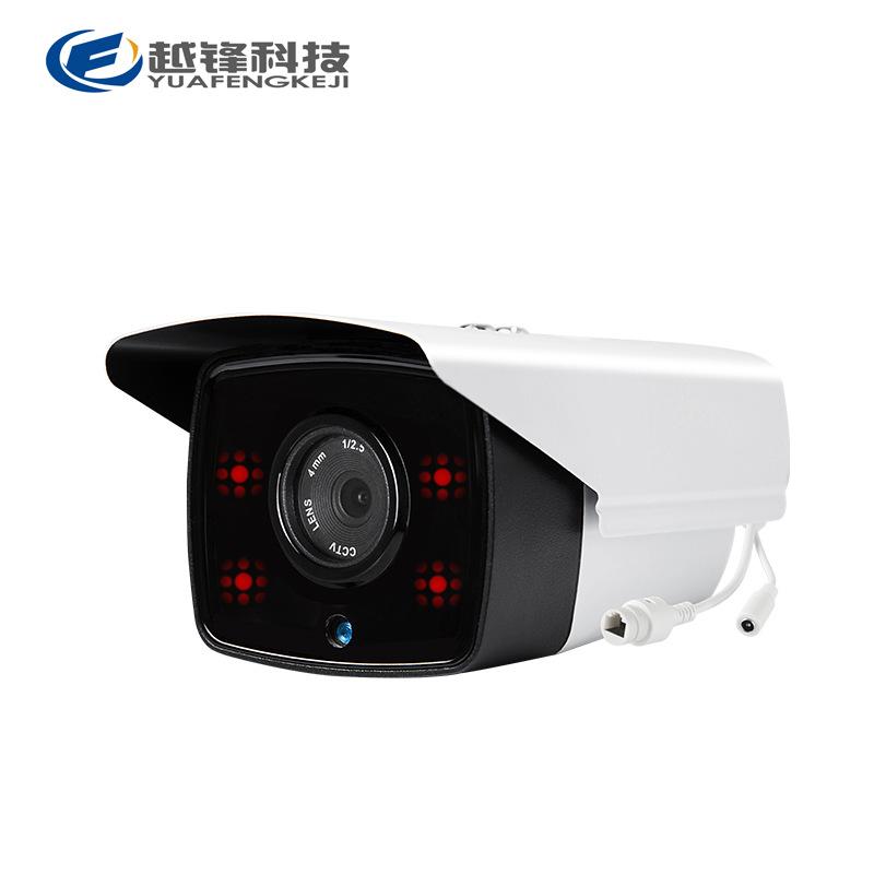 200万高清数字监控摄像头 ip camera高清网络监控H.265海康协议