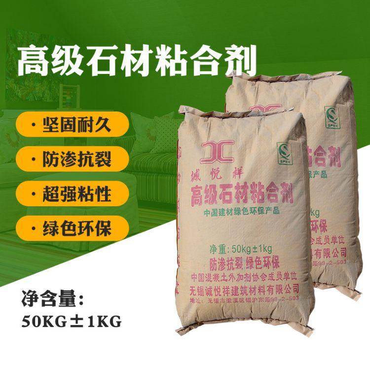 供应白色高级石材粘合剂 大理石粘合剂 石材粘合剂品质保障