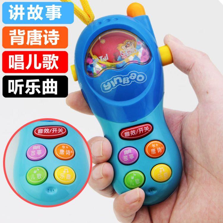 热销婴儿音乐手机玩具宝宝早教启蒙音乐电话玩具故事手机6-12个月