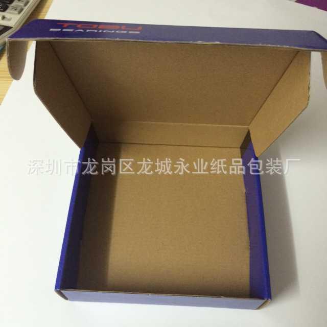 瓦楞包裝盒 牛皮紙飛機盒 通用包裝盒 白盒現貨彩盒定做