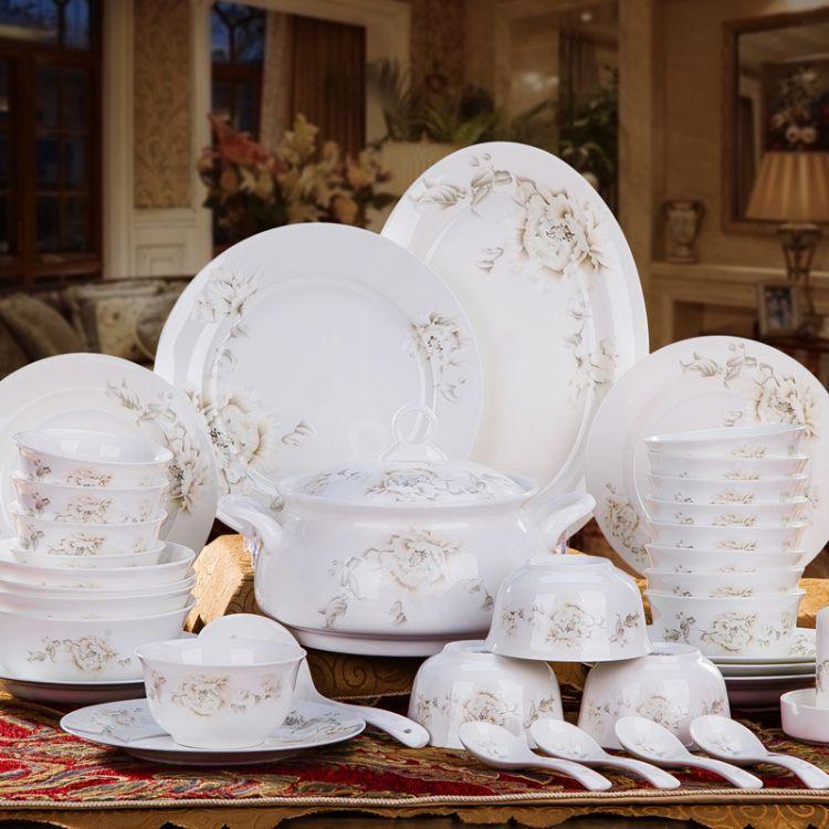 定制LOGO厂家批发景德镇骨瓷餐具套装中式陶瓷碗碟盘企业礼品批发