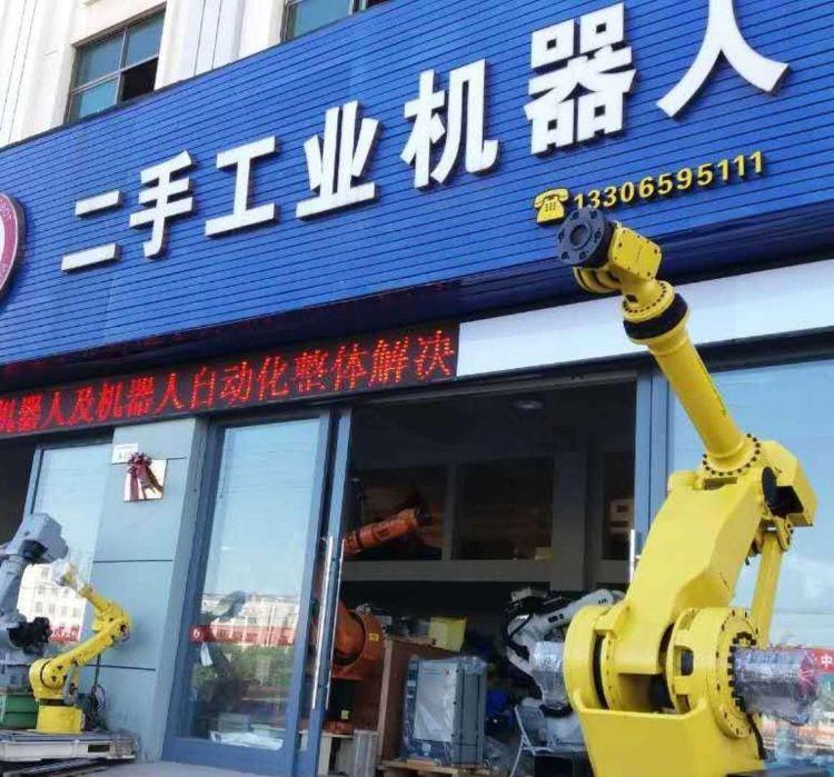工业机器人六关节机械手喷涂码跺焊接机器人