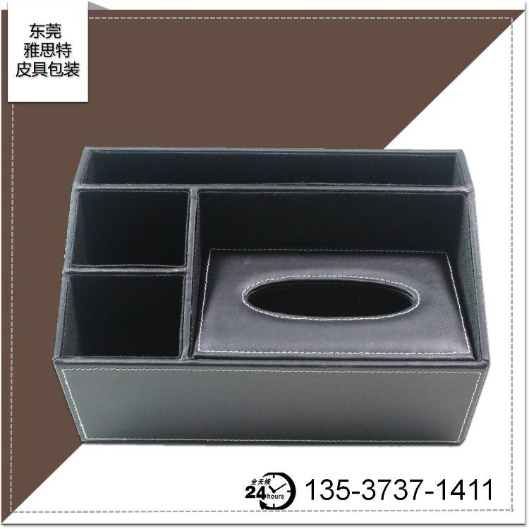 雅思特 经典黑色纸巾盒 时尚酒店家用经典黑色纸巾盒 有现货可定