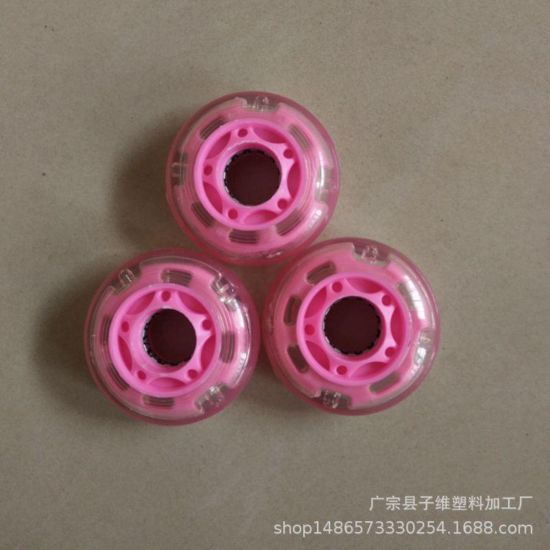 68#轮滑轮|儿童轮滑配件|儿童滑冰鞋轮|PU PVC闪光轮|轮滑厂家批