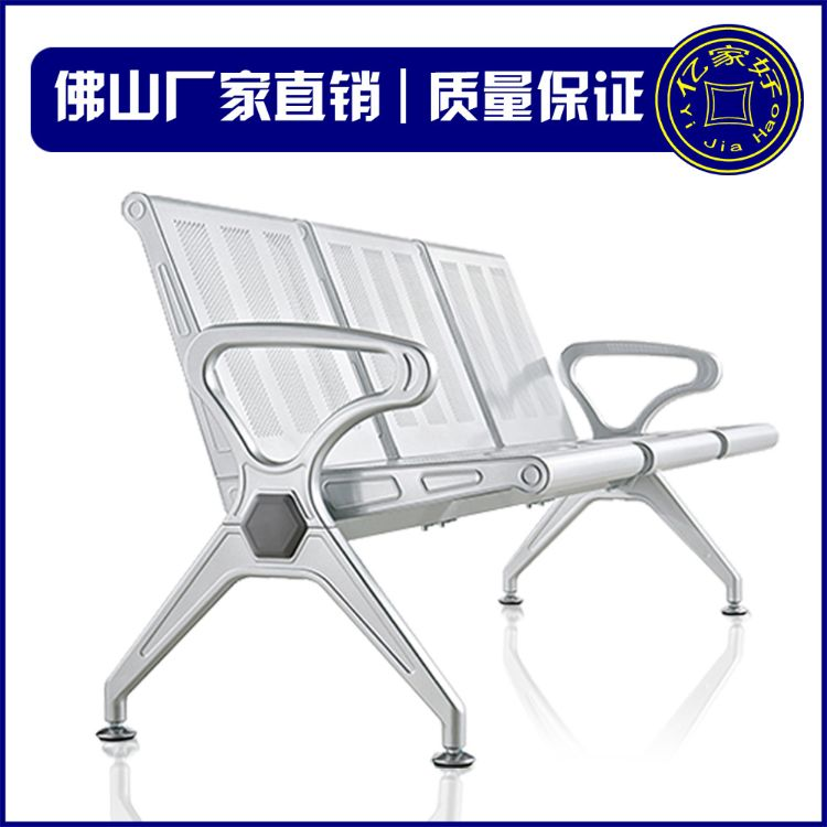 厂家直销DL6013 三人 六角椅 不锈钢排椅 等候椅 公共座椅 机场椅