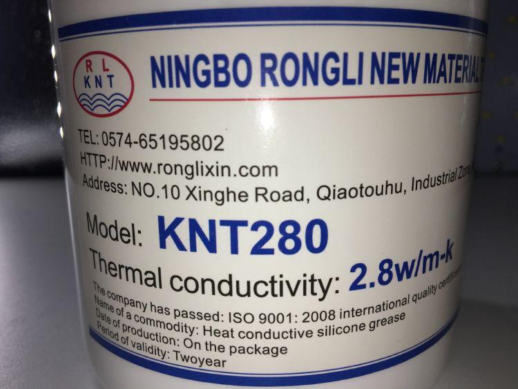 快耐特导热硅脂KNT-280导热系数2.8