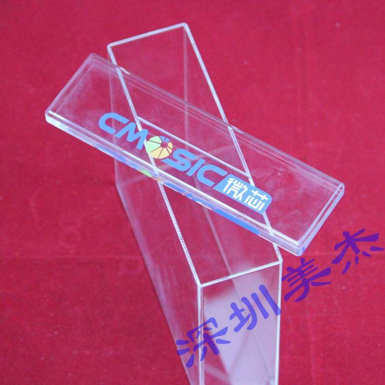 亚克力透明投票箱 亚克力盒子 有机玻璃展示架 有机玻璃制品