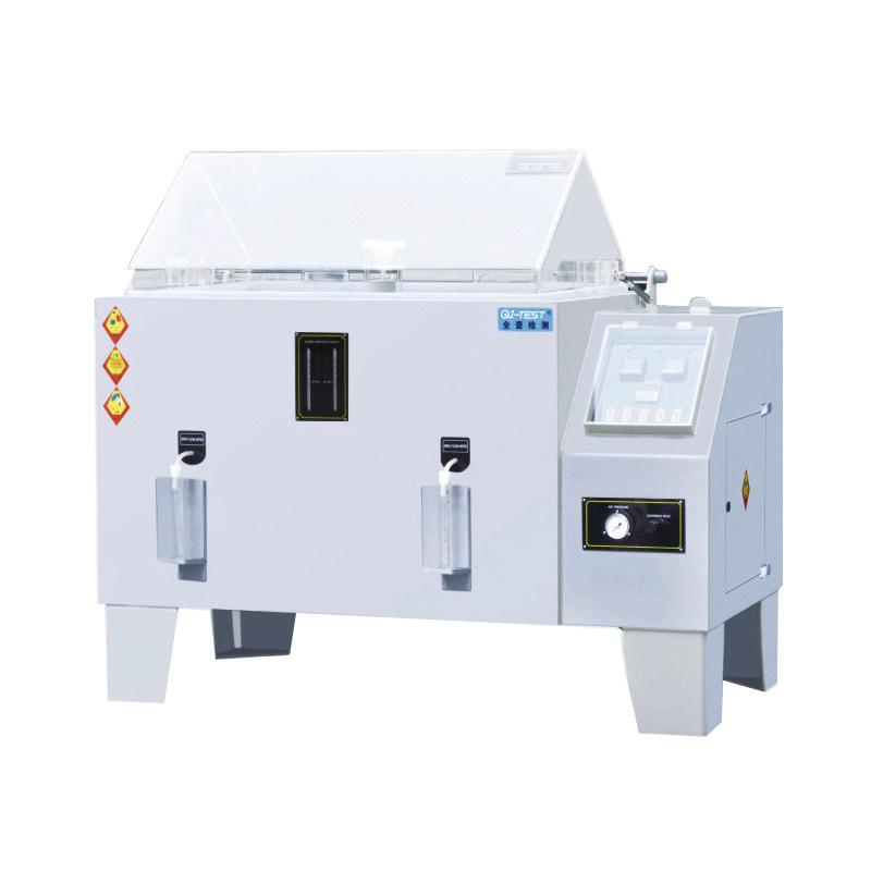 厂家直销盐雾试验箱  60盐雾试验箱价格 盐雾腐蚀试验箱定制