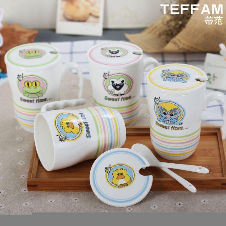 欧式杯子陶瓷马克杯带盖带勺咖啡杯牛奶杯创意陶瓷杯动物系列定制
