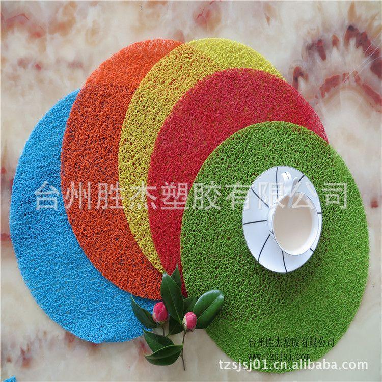 定制环保PVC杯垫 餐垫