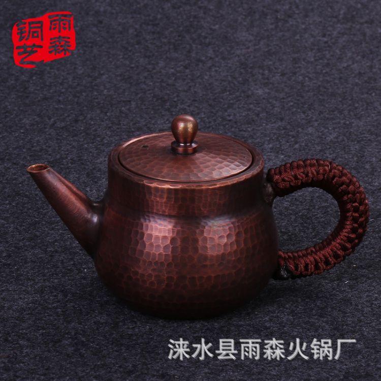 纯铜壶 紫铜壶 烧水壶 煮水壶 加厚手工铜壶