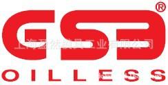 土耳其GSB冲压模具标准件