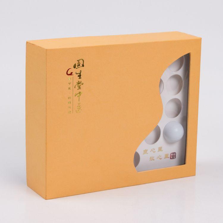 订做天地盖艾艾贴礼盒装 艾灸贴艾烛贴纸盒子定做艾柱艾艾灸盒子