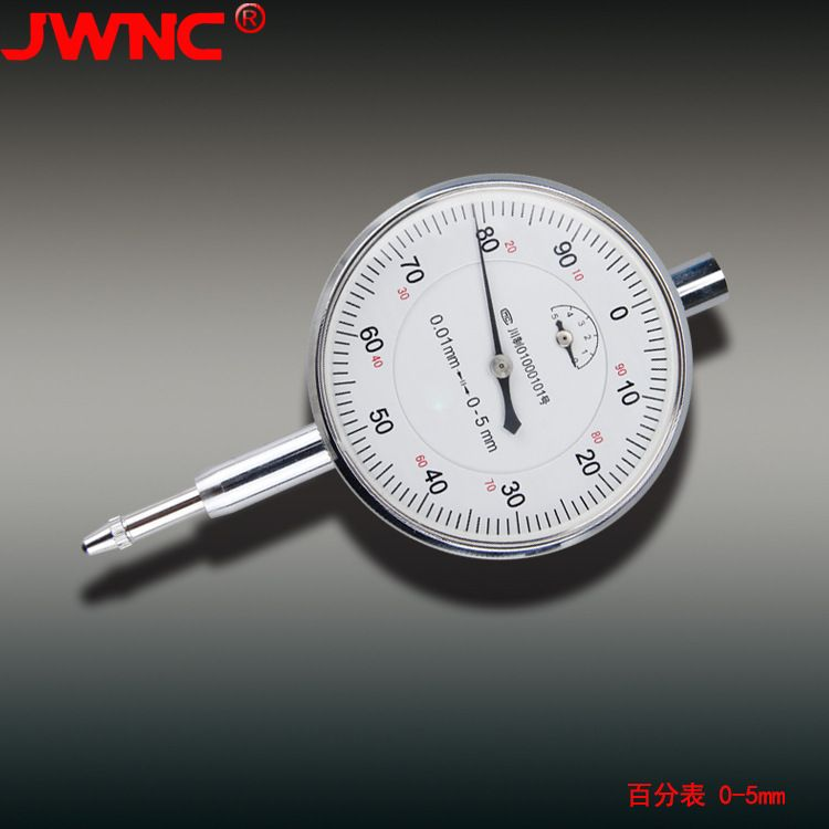 量表百分表 0-3/5/10/20/30/50 0级 标准级 钻石φ 42可选带耳
