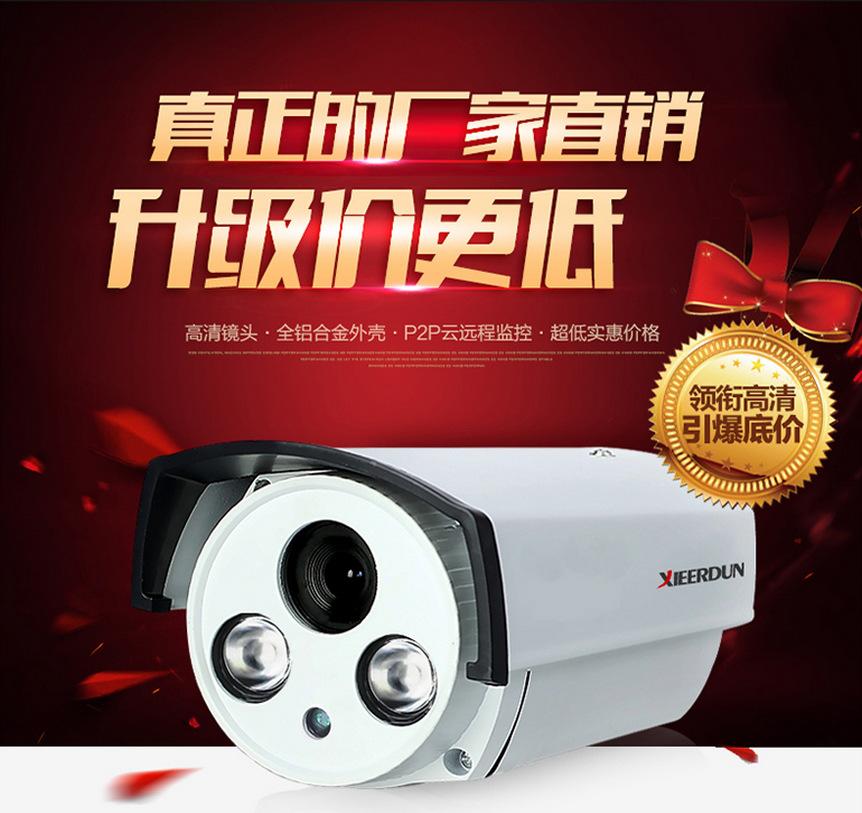 5G系列网络摄像头监控设备 高清安防视频监控器 720P960P1080P