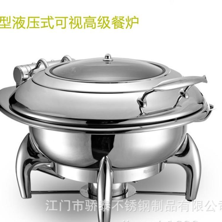 工厂直销6L圆形可视餐炉可用电磁炉 加厚复底 酒店设备