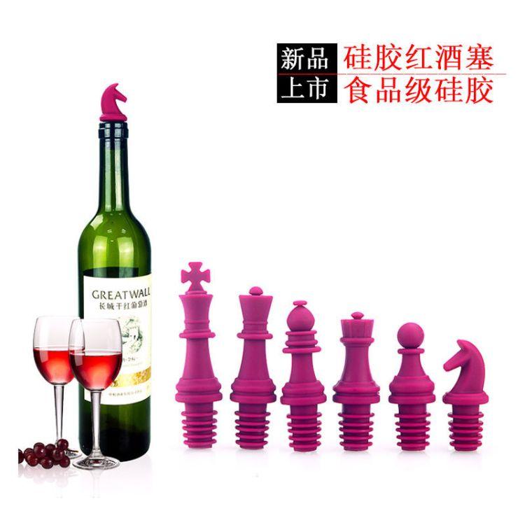 硅胶酒瓶塞红酒塞硅胶酒塞香槟赛食品级创意瓶塞生活用品厂家批发