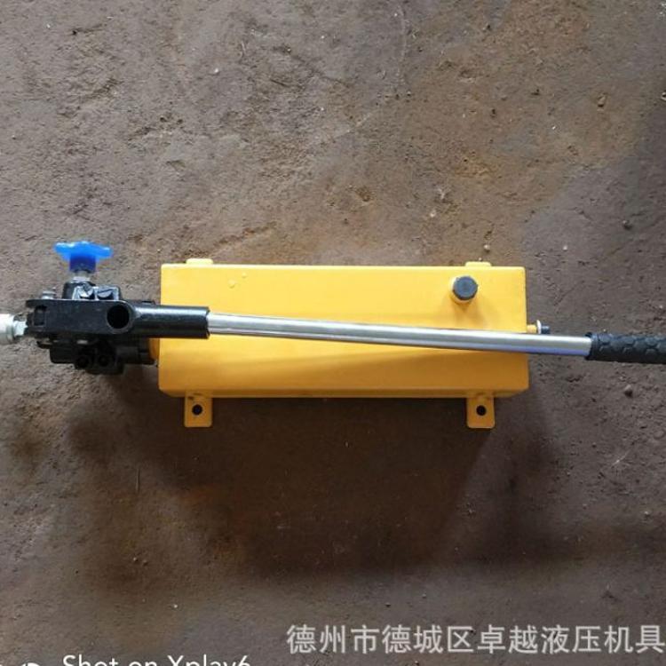 加工超高压液压手动泵加长型手动液压泵手动手摇泵德州卓越液压