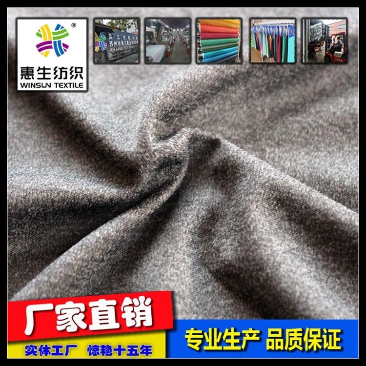 大量生产麻灰羽绒服面料 防水羽绒服面料 羽绒服面料定制