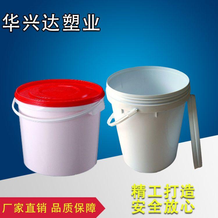 注塑塑料桶pp20L、25L中式桶5L、10L食品塑料桶、5-25L涂料桶