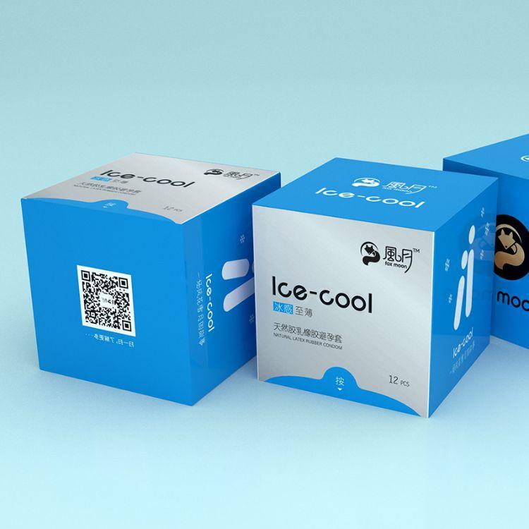 风月超薄避孕套冰感热感水溶冰火安全套