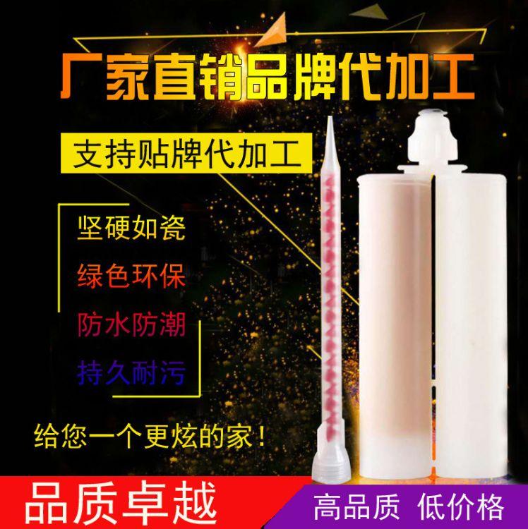 厂家直销批发裸瓶双组份瓷砖美缝剂柔性真瓷胶瓷缝宝陶瓷泥填缝剂