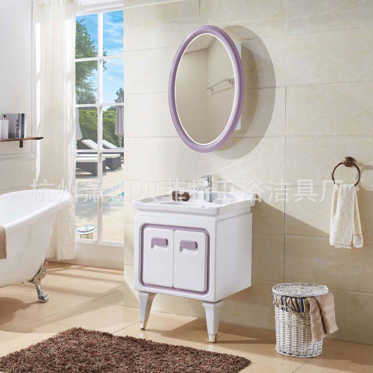 贝菲特卫浴873美式落地浴室柜 卫浴柜 卫浴家具 洗脸盆组合柜