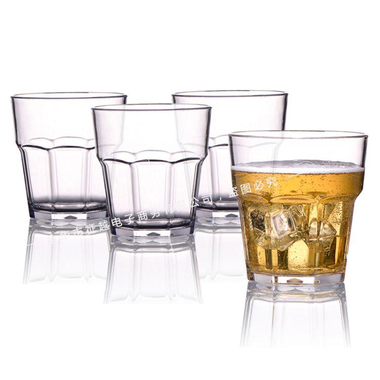 跨境耐摔塑料啤酒杯 时尚Tritan材质透明洋酒杯水杯 批发 定做