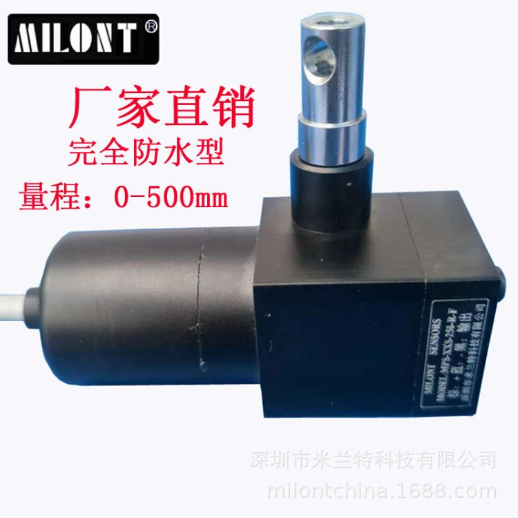 超小型拉绳位移传感器防水型 MPS-XXS-500-R 完全防水