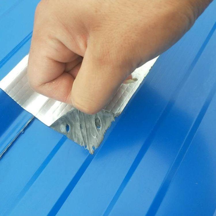 房屋使用 丁基胶带 丁基防水胶带 丁基自粘防水胶带 量大从优