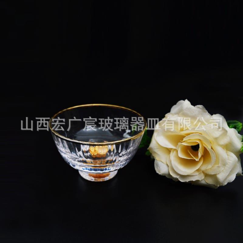 闻香小茶杯子条纹玻璃小茶碗创意描金口玻璃品茗杯藏金玻璃公杯