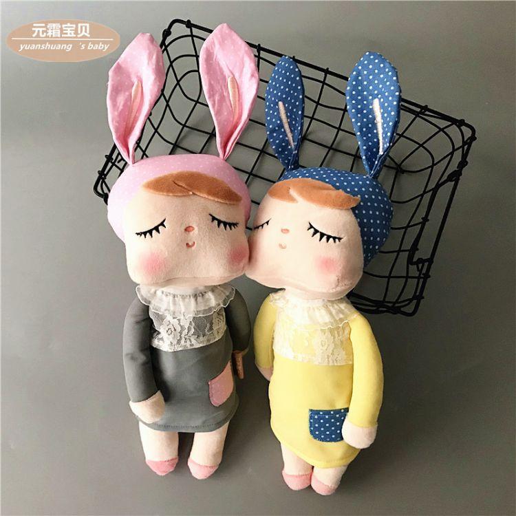 安抚娃娃梦幻安吉拉女孩安抚毛绒玩具抓机娃娃公仔礼品兔子娃娃