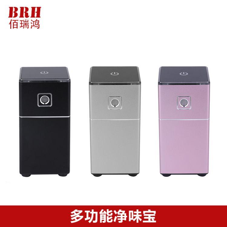 冰箱除味器杀菌除臭去异味器衣柜鞋柜除味器保鲜蔬菜空气净化器