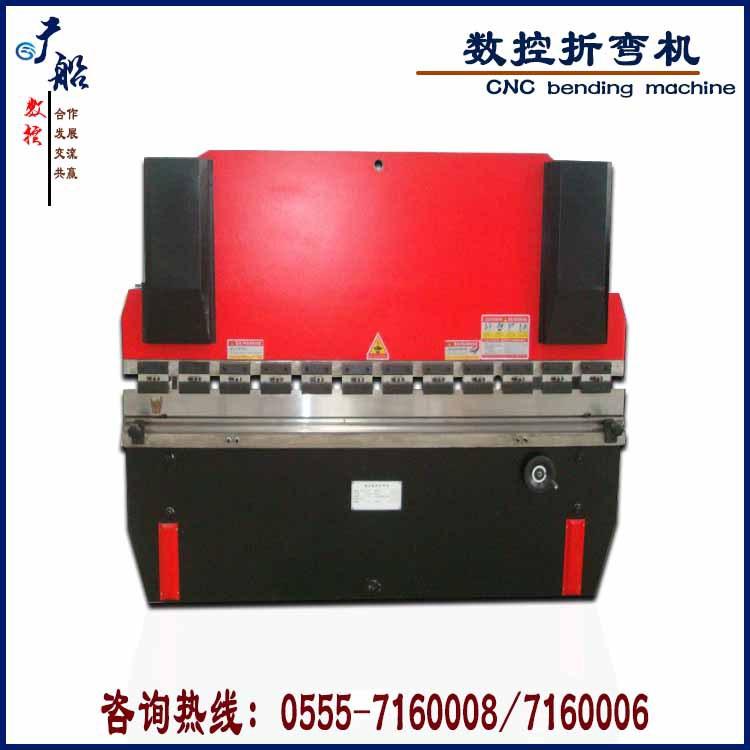 液压板料折弯折边机WC67K-125T*4000折边不锈钢镀锌板等