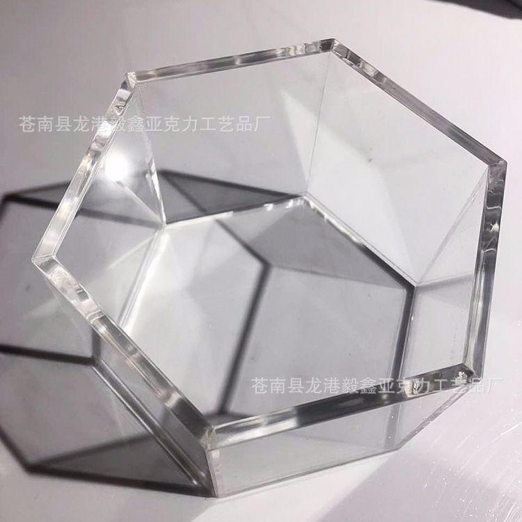 批发透明亚克力盒 六边形亚克力展示盒 创意礼品塑料包装盒定制