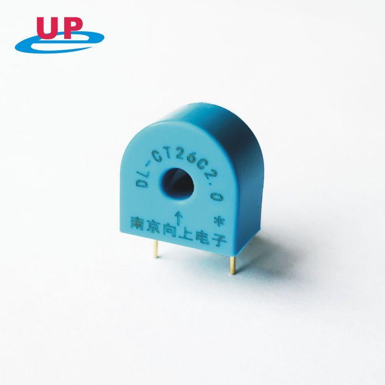 精密电流互感器DL-CT26C2.0高精密测量5A2.5mA测量范围0~20A