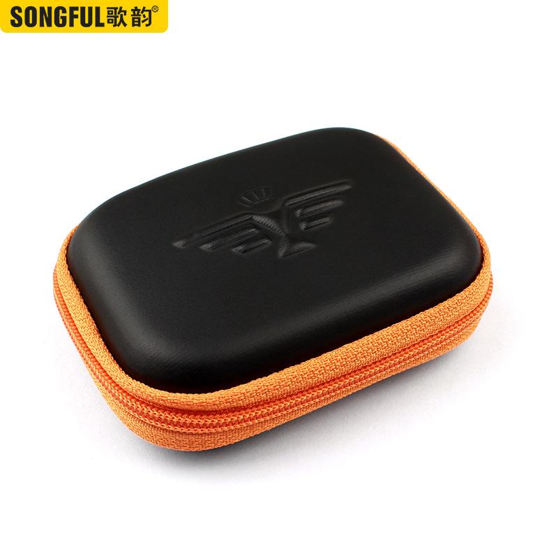 便携耳机包 收纳盒蓝牙耳机包数据线包防压手机耳机收纳包拉链包