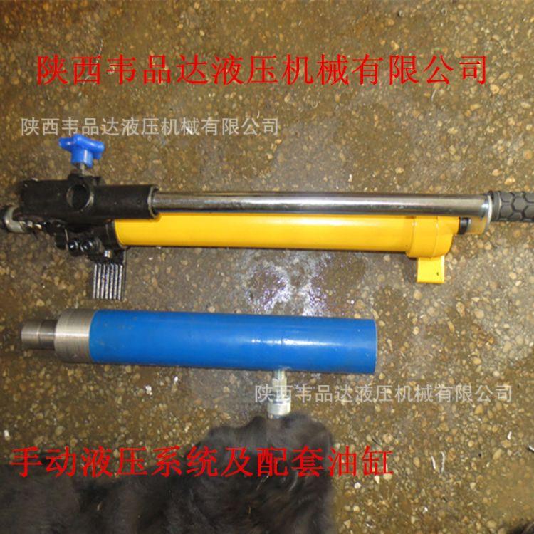 供应手动油缸 手动液压系统 手动式液压泵站